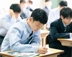 高等学校イメージ